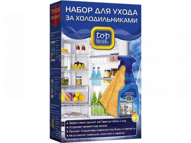 набор для холодильного оборудования Топ Хаус